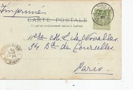 "CACHET A DATE  5 Cts Sage No 64 N Sous B  "" PARIS 42 AV.FRIEDLAND "" PARIS EXPO 1900 Sud Africains - 1877-1920: Semi Modern Period"