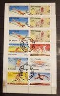 DHUFAR OLYMPIAD 1972 MUNICH 3 SHEETS PERFORED USED - Summer 1972: Munich