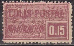 Chemins De Fer Français - FRANCE - Colis Postaux - N° 16 * - 1918 - Usados