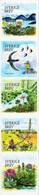 Sweden 2021, Precious Nature, MNH Stamps Stripe - Nuovi