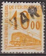 Chemins De Fer Français - FRANCE - Colis Postaux - N° 46 - 1960 - Usados