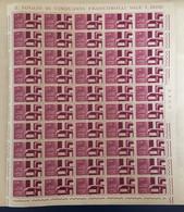 1965 - Italia .  XX Anniversario Della Resistenza. Lire 30 - Fogli Completi
