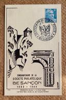 Carte Postale Affranchie Type Gandon Oblitération Centenaire Du Timbre-Poste Besançon 1949 Sopex - Bolli Commemorativi