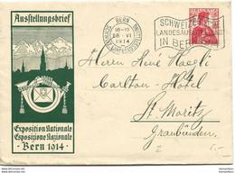 """214 - 91 - Entier Postal """"Expo Nationale Bern 1914"""" Oblit Mécanique - Entiers Postaux"""