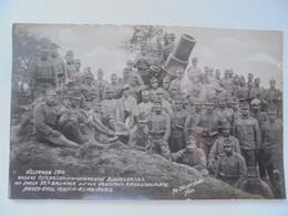 METZ FR IDZIOR PHOTO WELTKRIEG OSTERREICHISCHES MILITAR - Metz