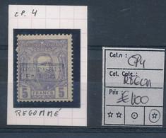 BELGIAN CONGO 1889 ISSUE PARCEL POST COB CP4 REGUM LH - 1884-1894 Precursors & Leopold II