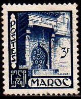 Maroc (Prot.Fr) Poste Obl Yv:281 Mi 300 Yv:0,2 Euro Fès Fontaine Nedjarine (Obli. Ordinaire) - Usati