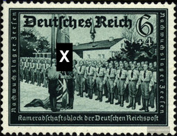 German Empire 705 With Hinge 1939 Camaraderie - Unused Stamps