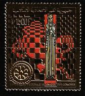 COMORES - Poste Aérienne N°267 ** (1988) Rotary Club : Echecs - Comoros