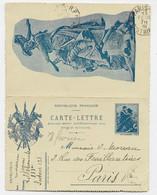 CARTE LETTRE FM  EN ALSACE + VERSO TRESOR POSTES 121 1915 PEU COMMUNE - Military Service Stampless