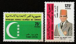 COMORES - Timbres De Service N°10/1 ** (1985) - Comores (1975-...)