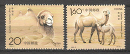 China P.R. 1993 Mi 2467-2468 MNH CAMELS - Other