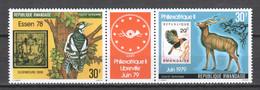 Rwanda 1978 Mi 961-962 MNH STAMP ON STAMP - ANIMALS - Stamps On Stamps