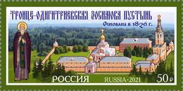 Russia 2021 Trinity-Hodigitria Convent Zosimova Pustyn 1v MNH - Ungebraucht