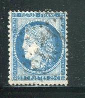 FRANCE- Y&T N°60B- Oblitéré - 1871-1875 Ceres