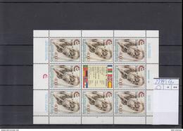 Jugoslavien Michel Cat.No. Mnh/** Sheet 2344 - Blocks & Kleinbögen