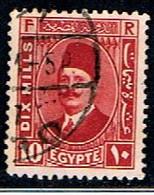 EGYPTE 430 // YVERT 123 // 1927-32 - Oblitérés