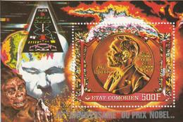 COMORES - BLOC N°9 ** (1977) - Comoros