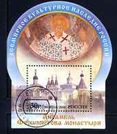 RUSSIE RUSSIA 2010, Yv. BF 330, Monastère De Ferapontov, 1 Bloc, Oblitéré / Used. R2010330 - Gebraucht