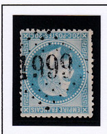 GC 1999 LEGUEVIN ( Dept 30 Haute Garonne ) S / N° 29 Indice Baudot S / L : 15 Soit 160€ - 1849-1876: Classic Period