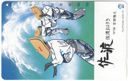 JAPAN L-921 Magnetic NTT [270-157-1989.5.1] - Painting, Traditional Scene - Used - Japón