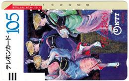 JAPAN N-008 Magnetic NTT [370-011-1986.4.1] - Used - Japón