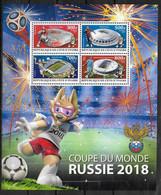 COTE D IVOIRE  Feuillet  N°  * * Cup 2018    Fussball  Soccer Football Stades - 2018 – Rusland