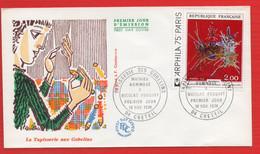 FDC  TAPISSERIE DES GOBELINS CRETEIL  16 11 1974 - 1970-1979