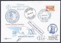 """RAE-55 RUSSIA 2009 COVER Used ANTARCTIC EXPEDITION STATION """"MIRNY"""" SHIP BATEAU SCHIFF FEDOROV PAQUEBOT Cape Town Mailed - Antarktis-Expeditionen"""