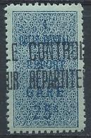 Algérie YT Colis-Postaux 7 Neuf Sans Charnière XX MNH - Parcel Post