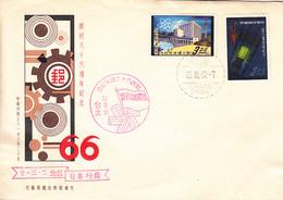 China Republic Of 1962 FDC Sc #1332-#1333 Atomic Reactor - Briefe U. Dokumente