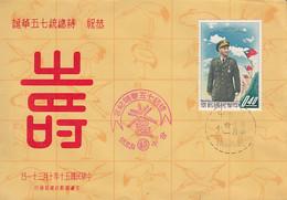 China Republic Of 1960 Cover Sc #1204 40c Pres. Chiang Kai-shek - Briefe U. Dokumente