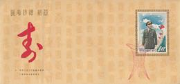 China Republic Of Cover Sc #1204 40c Pres. Chiang Kai-shek - Briefe U. Dokumente