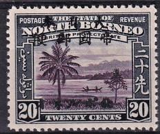 BORNEO DEL NORD 1944 JAP. OCCUPATION MNH** SG J29   20C   VERY FINE SUPERB STAMP - Borneo Septentrional (...-1963)