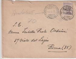 A51. Cagliari. 1923. Annullo Ambulante CAGLIARI - GOLFO DEGLI ARANCI *PACCHI*, Su Lettera Per Roma - Marcofilía