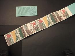 SVEZIA - CARNET 1979 LAVORO - NUOVO(++) - Ongebruikt