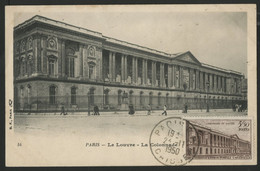 N° 780 3,50 Fr PALAIS DU LOUVRE  Sur Carte Maximum En 1950 (voir Description). - 1940-49
