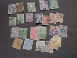 Iran Lot - Mezclas (max 999 Sellos)