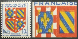 France (Coat Of Arms, 1949) 10c. Error: Yellow Color Shifted Upwards (MNH) - Autres