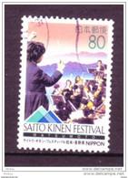 Japon, Japan, Préfecture, Musique, Chef D'orchestre, Music, Orchestra, Festival, Violon, Violin, Cello, Violoncelle - Música