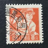 ◆◆◆CHINA 1955-56   Miner,  Perf. 12 1/2 (Shanghai Printing) , SC#278a,  8F    USED - Gebraucht