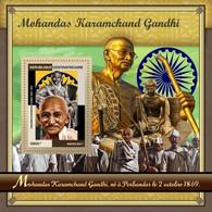 Central Africa 2017 Mahatma Gandhi - Repubblica Centroafricana