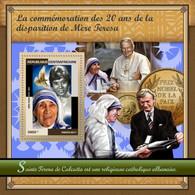 Central Africa 2017 Mother Teresa - Repubblica Centroafricana
