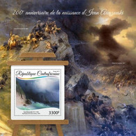 Central Africa 2017 Paintings Of  Ivan Aivazovsky - Repubblica Centroafricana