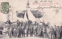 RUSSIE – Types De Russie N° 182 – Le Carrousel – Vue Superbe Animée (1912) - Russia