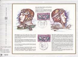 N° 204 DU CATALOGUE CEF - HÉLÈNE BOUCHER - PARIS - MARYSE HILSZ - LEVALLOIS-PERRET - 10 JUIN 1972 - 1970-1979