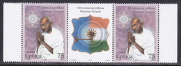 Serbia 2019 150 Years Birth Of Mahatma Gandhi Famous People India Lotus Flower Middle Row MNH - Serbia