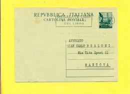 TARGHETTE-STORIA POSTALE-ANNULLI A TARGHETTA SU INTERI POSTALI -CARTOLINA POSTALE  - - 1946-60: Poststempel