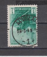 COB 273 Oblitération Centrale AUVELAIS - 1942-1951