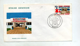 Lettre Fdc 1974 Centre Mere Enfant - Repubblica Centroafricana